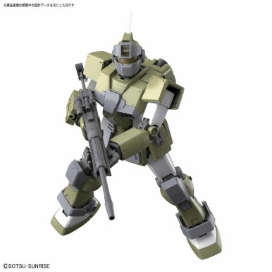 mg-gm-sniper-custom (1)