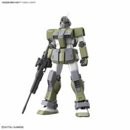 mg-gm-sniper-custom (4)