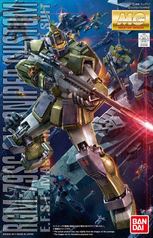 mg-gm-sniper-custom-box-art