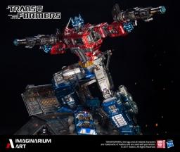 Imaginarium Art Optimus 16