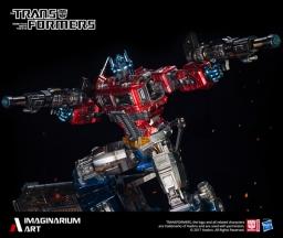 Imaginarium Art Optimus 12