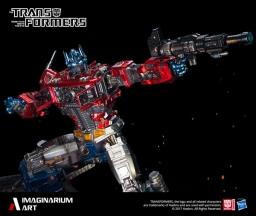 Imaginarium Art Optimus 11