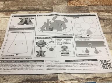 One Piece Anniversary Tamashii Toyzntech15
