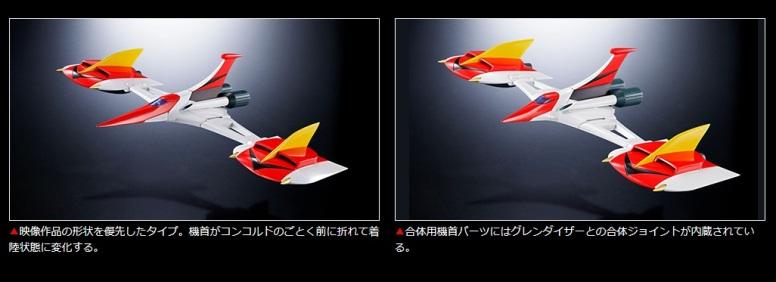 GX-76X_1