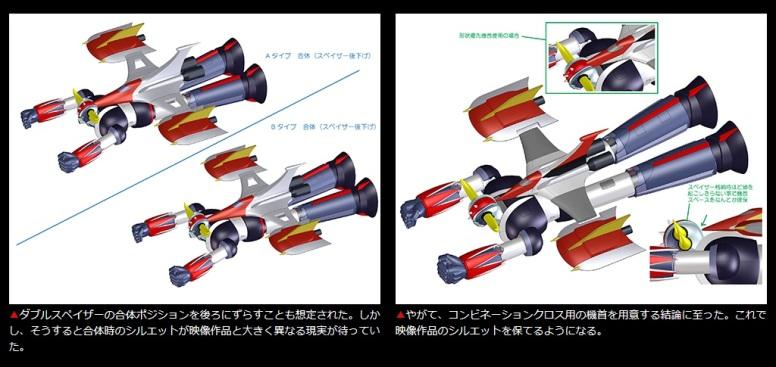 GX-76X_4