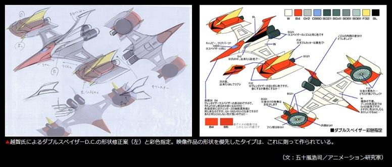 GX-76X_7