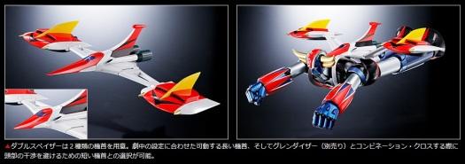 GX-76X_8