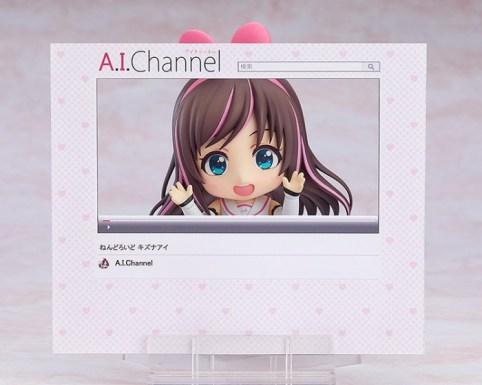 Kizuna AI GSC - A