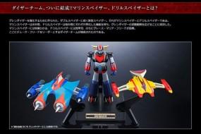 SOC-GX-76X2 Tamashii 11