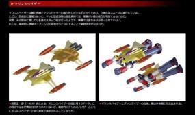 SOC-GX-76X2 Tamashii 12