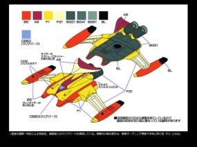 SOC-GX-76X2 Tamashii 13