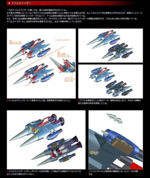 SOC-GX-76X2 Tamashii 14