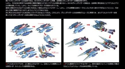 SOC-GX-76X2 Tamashii 15