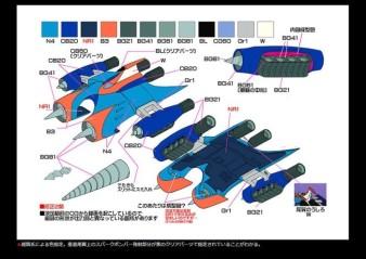 SOC-GX-76X2 Tamashii 16